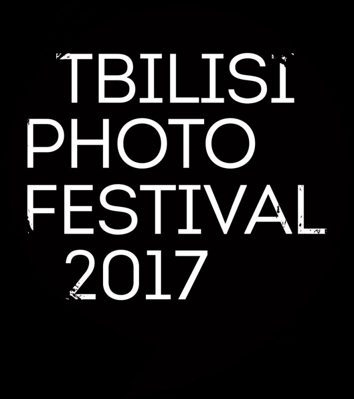 photofestival-tblisi-2017